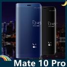 HUAWEI Mate 10 Pro 電...