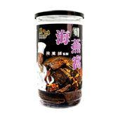 【台灣真品館】黑金磚養生黑糖(海燕窩)6罐(每罐450公克±10%)(含運)
