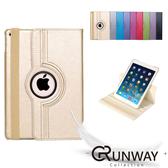 360度旋轉系列 蠶絲紋皮套 蘋果iPad air air2 mini 平板保護套 折疊 翻蓋式平板保護殼