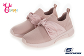 Skechers MODERN JOGGER 中大童 成人女款 健走鞋 套入式免綁帶 運動鞋 S8228#粉紅◆OSOME奧森鞋業