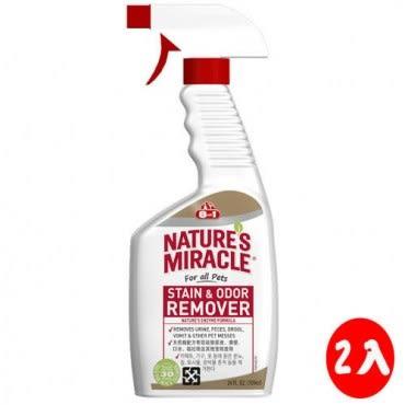 8in1 美國 自然奇蹟 天然酵素去漬除臭噴劑(無香味) 24oz /709m X