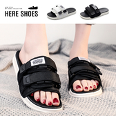 [Here Shoes] 2.5cm魔鬼氈拖鞋 PU尼龍寬帶 圓頭平底涼拖鞋-AS089