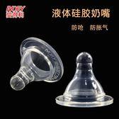 防摔帶吸管手柄新生寶寶寬口徑塑料喝水奶瓶
