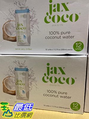 [COSCO代購] C162089 JAX COCO COCONUT WATER 100%椰子水 每瓶330毫升X 12入