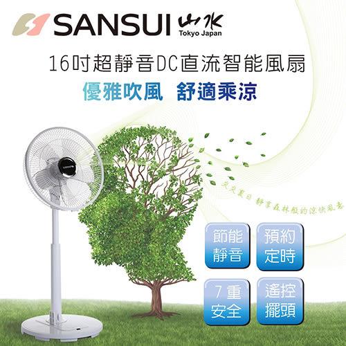 【SANSUI山水】16吋DC直流變頻馬達遙控立扇(SDF-1601)
