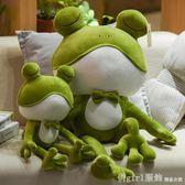 超萌軟體青蛙玩偶可愛毛絨公仔玩具睡覺抱布娃娃圣誕節禮物女孩 俏girl YTL