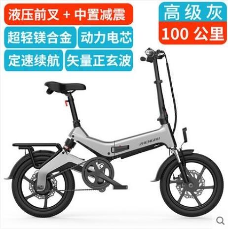 正步16寸新款摺疊電動自行車 小型鋰電池代步電瓶車新國標電動車 【棉花糖伊人】