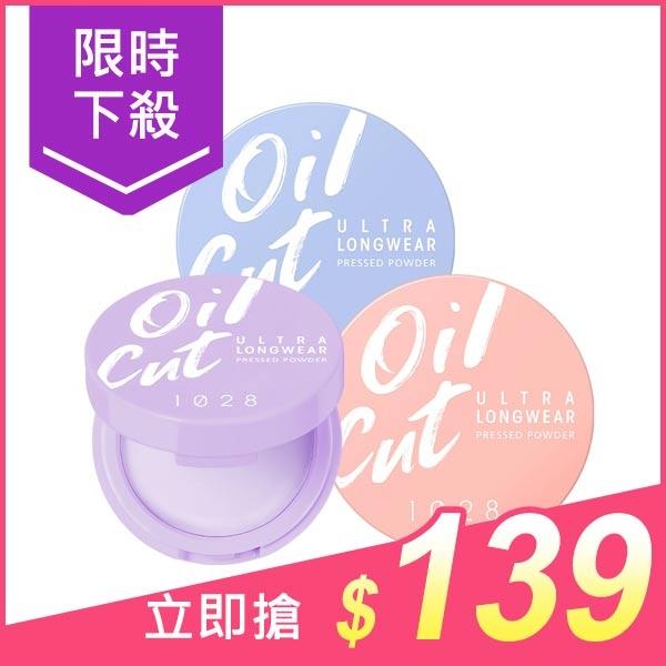 1028 Oil Cut!超吸油蜜粉餅(5g) 款式可選【小三美日】$189