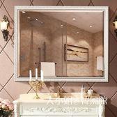 歐式浴室鏡子衛生間墻梳妝壁掛防水洗漱化妝鏡衛浴鏡洗手間帶框鏡-大小姐韓風館