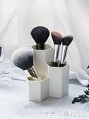 化妝刷收納筒美妝刷子桶整理盒化妝品收納盒女眉筆刷具美妝蛋收納 怦然心動