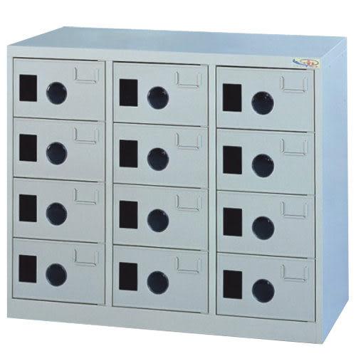 【時尚屋】MC多用途高級鋼製12格置物櫃(免組裝)(免運費)(台灣製)
