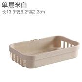 肥皂盒 肥皂盒架子瀝水衛生間創意免打孔香皂置物架家用吸盤壁香皂盒【快速出貨八折搶購】