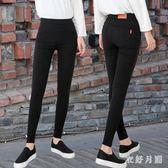 中大尺碼 鉛筆褲女黑色韓版新款緊身小腳加厚加絨高腰鉛筆顯瘦秋冬 FR364【衣好月圓】