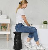 折疊凳便攜戶外可調節伸縮凳子戶外網紅收縮座椅火車凳三代 中秋節全館免運