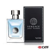 Versace Pour Homme 凡賽斯經典男性淡香水 50ml  *10點半美妝館*
