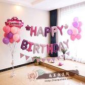 生日派對裝飾布置背景墻鋁膜氣球(未充氣)『尚美潮流閣』