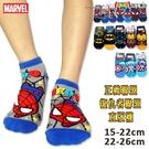 兒童直版襪 正義聯盟x復仇者聯盟款 台灣製 MARVEL 漫威