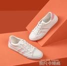 韓版平底圓頭透氣孔時尚拼色設計系帶小白鞋女鞋 依凡卡時尚