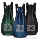 籃球包 籃球包籃球袋網兜訓練包雙肩背包網袋足球學生便攜收納包袋多功能 新年禮物