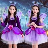 萬圣節兒童演出服女童巫婆小精靈公主蓬蓬裙幼兒花仙子表演服【免運】