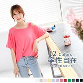 《AB2383》不對稱挖肩造型高棉短袖長版寬鬆上衣‧10色 OrangeBear