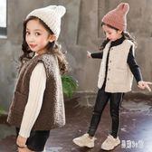 女童背心 兒童馬甲女新款潮韓版女童羊羔毛背心中童馬夾洋氣OB1615『易購3c館』