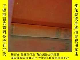 二手書博民逛書店THE罕見STORY OF MY LIFE【毛邊】Y9905 如圖 如圖 出版1934