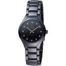 雷達錶 RADO True 真我簡約時尚陶瓷女腕錶-黑  R27242732