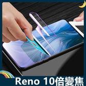 OPPO Reno 10倍變焦版 滿版水凝膜 全屏3D曲面 抗藍光 高清 防爆抗汙 螢幕保護貼 (兩片裝) 歐珀