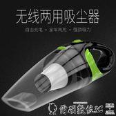 無線車載吸塵器大功率220V充電汽車內用家用小型強力專用迷你兩用 爾碩數位3C 爾碩數位3C