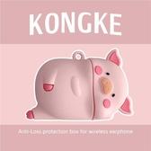 可愛粉色小豬適用Airpods2保護套硅膠蘋果無線耳機套耳帽少女 台北日光