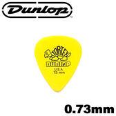 【非凡樂器】Dunlop TOREX pick 小烏龜霧面彈片防滑設計/吉他彈片【0.73mm】
