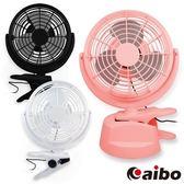 【aibo】立式/桌夾 兩用USB可調速風扇(FAN-24)粉紅