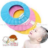 Kiret 浴帽  洗髮帽 可調式嬰幼兒洗髮浴帽