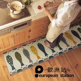 地墊/廚房墊子吸水防滑墊【歐洲站】