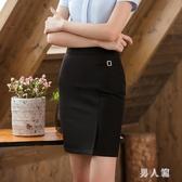 窄裙2019夏秋新款職業裙女半身一步裙包臀裙黑色裝裙正裝裙子女工裝 PA8931『男人範』