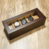 木質制手錶盒手錶串盒首飾項錬收納盒收藏盒展示盒五錶位 茱莉亞嚴選