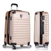 拉鍊拉桿箱20旅行箱皮箱子登機密碼箱包萬向輪學生男女YYP ciyo黛雅