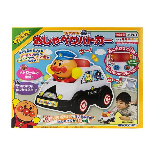 《 麵包超人 》ANP 警車造型聲動玩具車╭★ JOYBUS玩具百貨