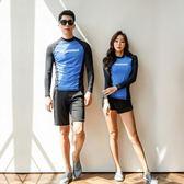 泳衣 泳裝 情侶泳裝 韓國潛水服分體速干衣 拉鏈防曬水母男女長袖游泳衣 沖浪服情侶套裝