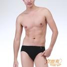 【宜而爽】時尚吸濕排汗速乾型男三角褲~3件組