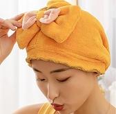 快速出貨 干發帽女超強吸水速幹可愛韓國網紅浴帽毛巾包頭巾加厚擦頭髮神器【快速出貨】