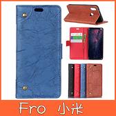 小米 紅米7 紅米Note7 小米9 手機皮套 銅釦復古皮套 掀蓋殼 插卡 支架 磁扣 保護套 皮套
