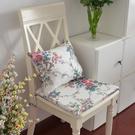 [超豐國際]法式碎花布藝餐椅墊坐墊海綿墊凳子墊可拆洗椅子墊可1入