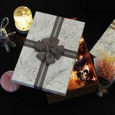 伴手禮盒包裝盒空盒子創意大理石紋禮品盒精美生日大碼禮物盒子