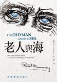 老人與海 The Old Man and the Sea【原著雙語隨身書】
