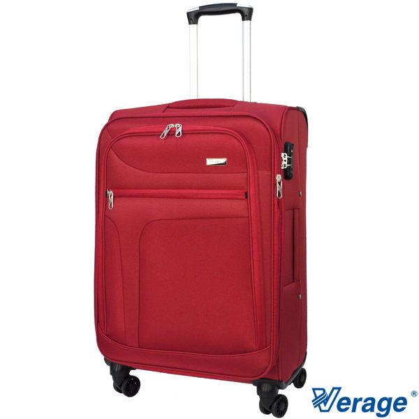 Verage ~維麗杰 24吋 二代風格流線系列旅行箱(紅)