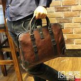 男士男包商務包時尚公文包男士包包正韓一次元