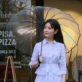 透明長柄雨傘加厚男女日系復古小清新個性情侶學生創意晴雨傘【一條街】