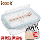便當盒 玻璃飯盒便當盒上班族學生保溫飯盒分隔型保鮮盒碗微波爐加熱飯盒寶貝計畫 上新